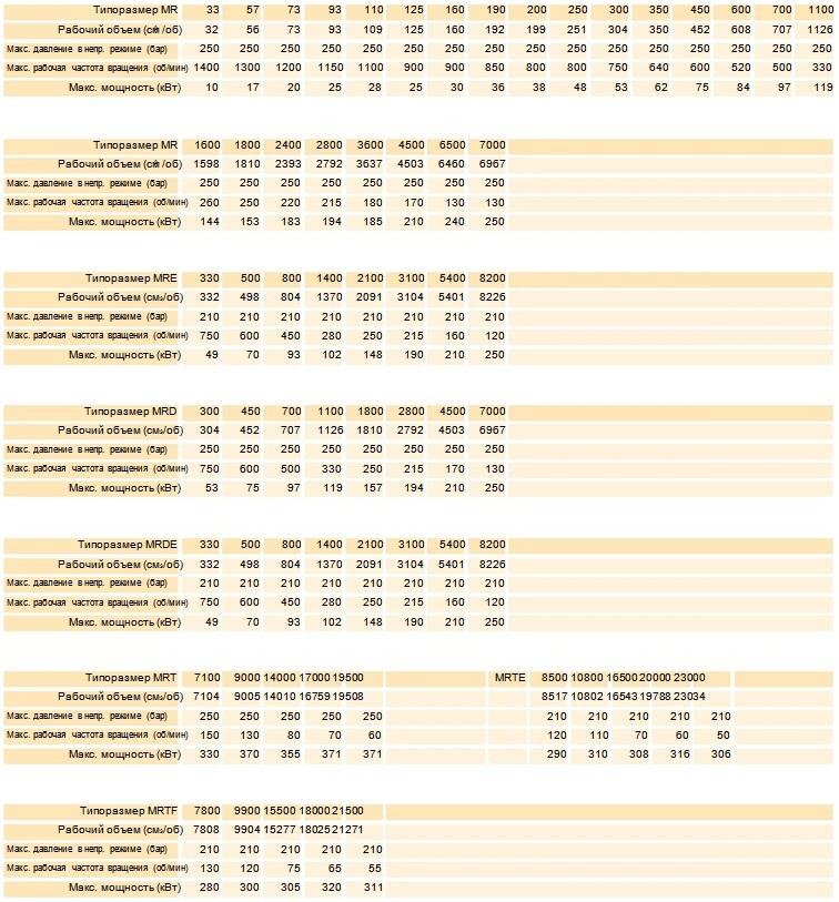 table-13.jpg